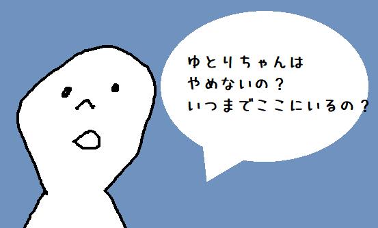 f:id:mimimicha:20171111200940p:plain