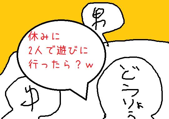 f:id:mimimicha:20171115204931p:plain