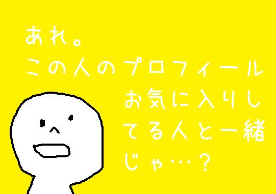 f:id:mimimicha:20171119230452p:plain
