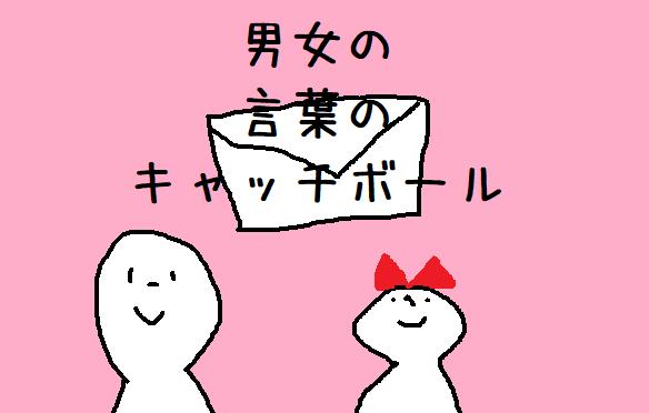 f:id:mimimicha:20171203011502p:plain