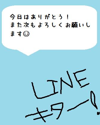 f:id:mimimicha:20171205220203p:plain
