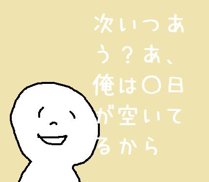f:id:mimimicha:20171205222220p:plain