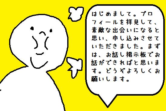 f:id:mimimicha:20171217003538p:plain