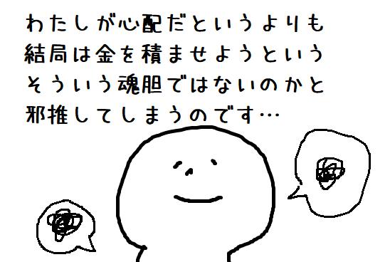 f:id:mimimicha:20171217141422p:plain