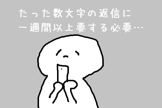 f:id:mimimicha:20171223212226p:plain