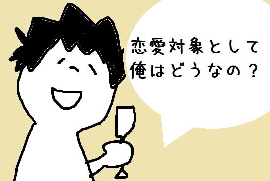 f:id:mimimicha:20171223231254p:plain