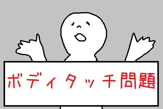 f:id:mimimicha:20171231134848p:plain
