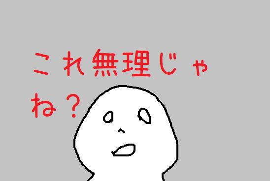 f:id:mimimicha:20171231140748p:plain