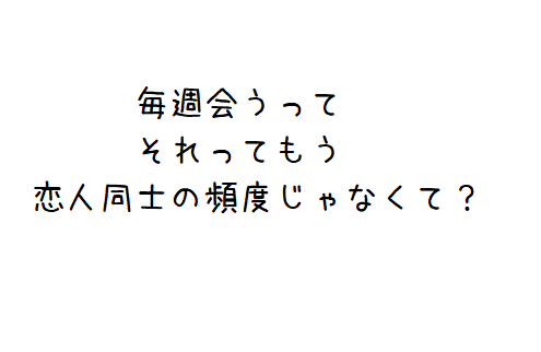 f:id:mimimicha:20180102212026p:plain