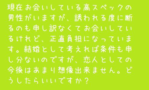 f:id:mimimicha:20180106172720p:plain