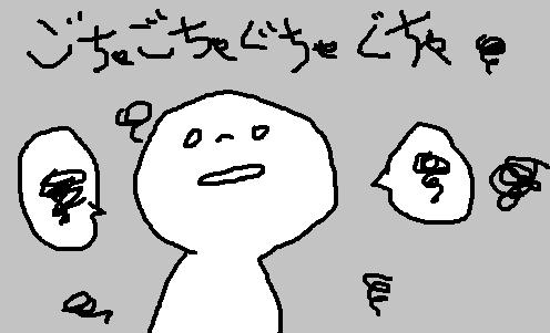 f:id:mimimicha:20180106173448p:plain
