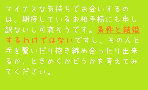 f:id:mimimicha:20180106181029p:plain