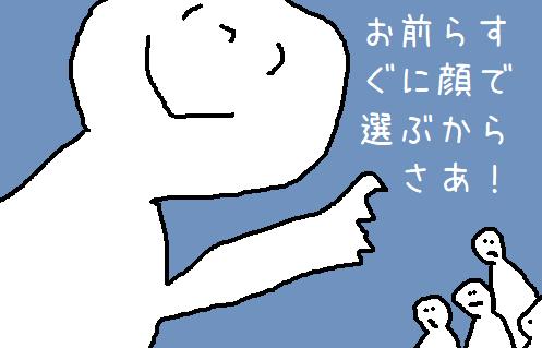 f:id:mimimicha:20180113091622p:plain