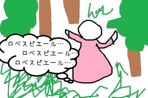 f:id:mimimicha:20180128140751p:plain