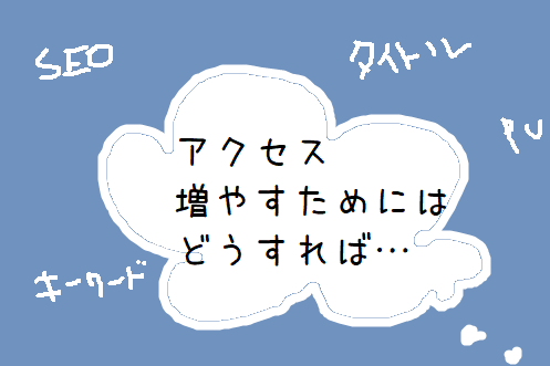 f:id:mimimicha:20180201190232p:plain