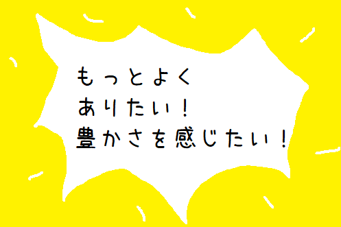 f:id:mimimicha:20180203124442p:plain