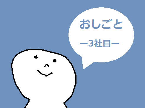 f:id:mimimicha:20180204213007p:plain