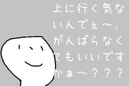 f:id:mimimicha:20180204215833p:plain