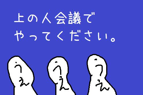 f:id:mimimicha:20180204220559p:plain