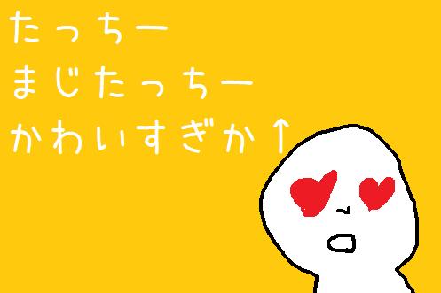 f:id:mimimicha:20180212190006p:plain