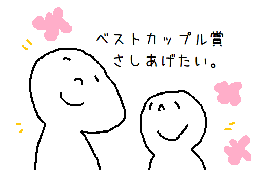 f:id:mimimicha:20180212190419p:plain