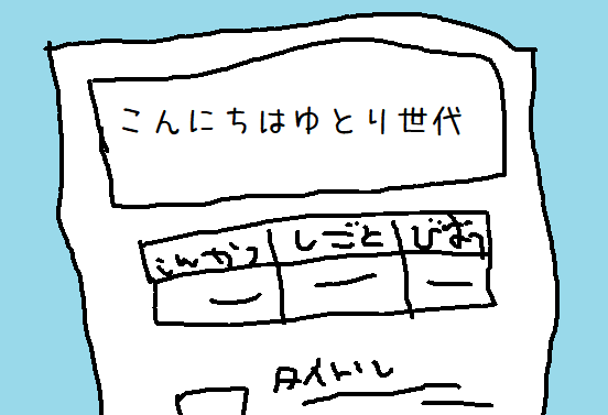 f:id:mimimicha:20180214224745p:plain