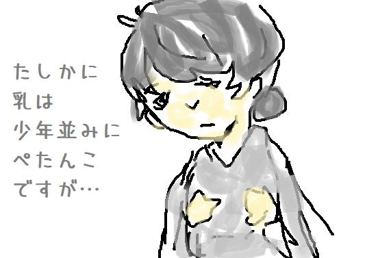 f:id:mimimicha:20180321234451p:plain