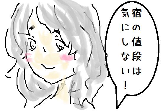 f:id:mimimicha:20180322005801p:plain
