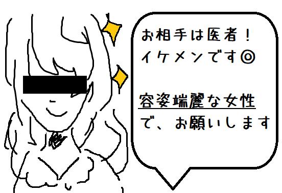 f:id:mimimicha:20180322015141p:plain