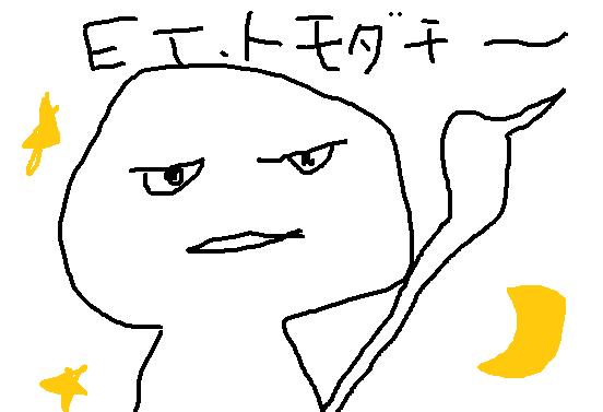 f:id:mimimicha:20180324125205p:plain