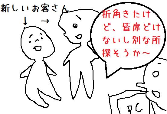 f:id:mimimicha:20180324153804p:plain