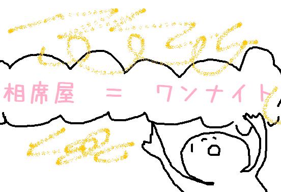 f:id:mimimicha:20180408232409p:plain
