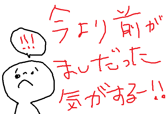 f:id:mimimicha:20180421163743p:plain