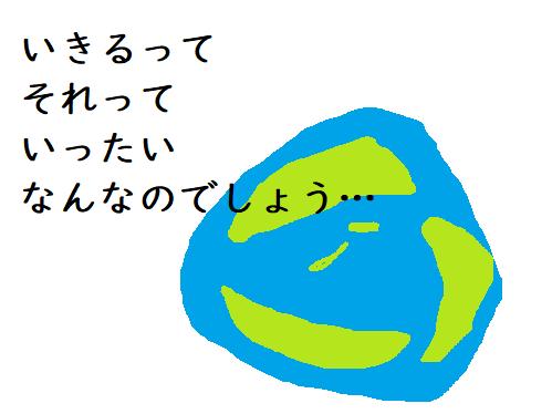 f:id:mimimicha:20180621224336p:plain
