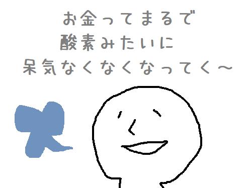f:id:mimimicha:20180623174900p:plain