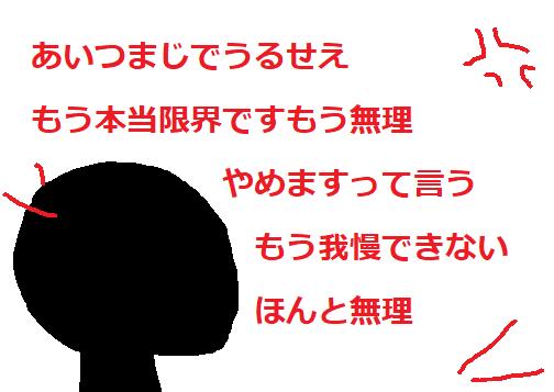 f:id:mimimicha:20180707190823p:plain