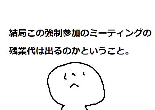 f:id:mimimicha:20180714014024p:plain
