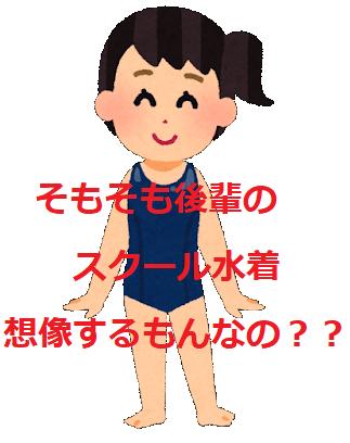 f:id:mimimicha:20180728232601p:plain
