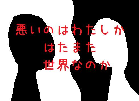 f:id:mimimicha:20180728235015p:plain