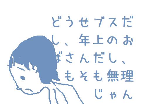 f:id:mimimicha:20180805152346p:plain