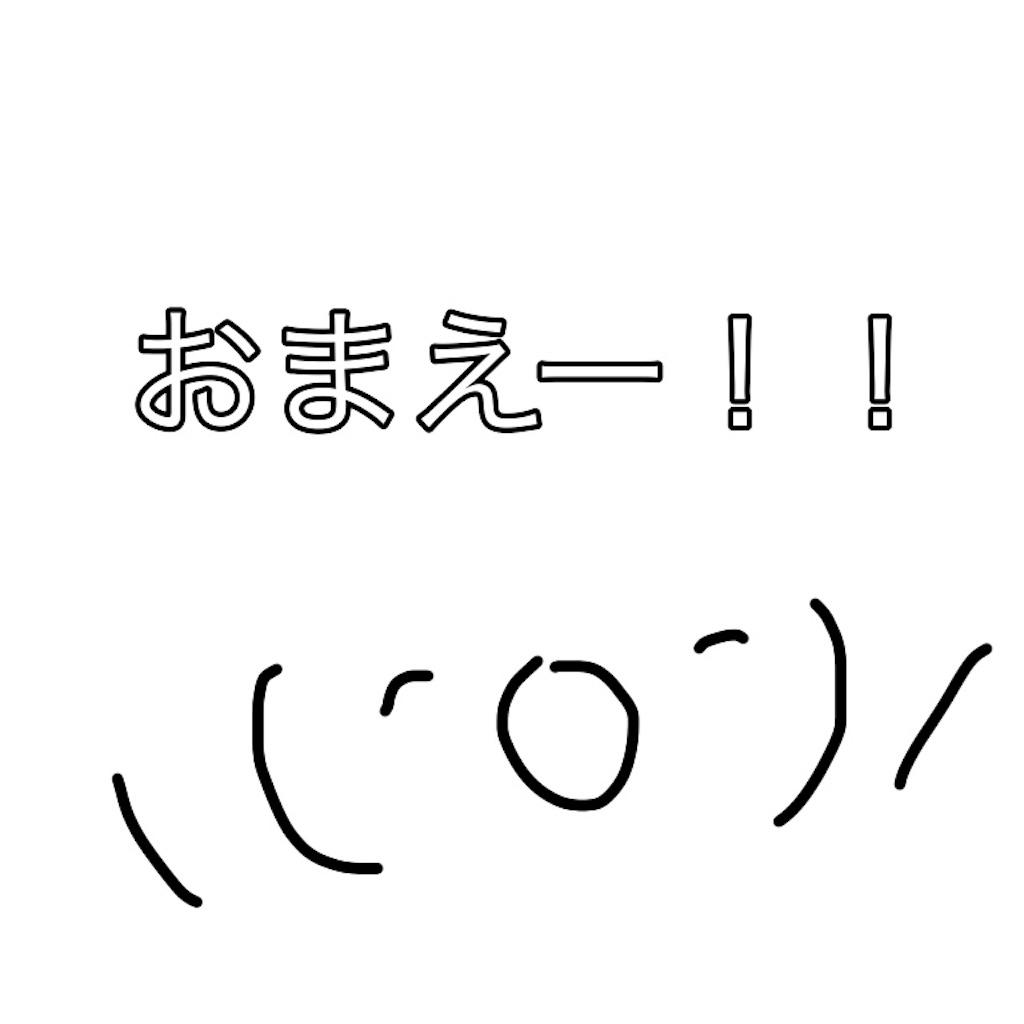f:id:mimimicha:20180821080849j:image