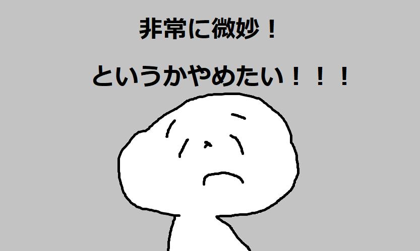 f:id:mimimicha:20180924013413p:plain