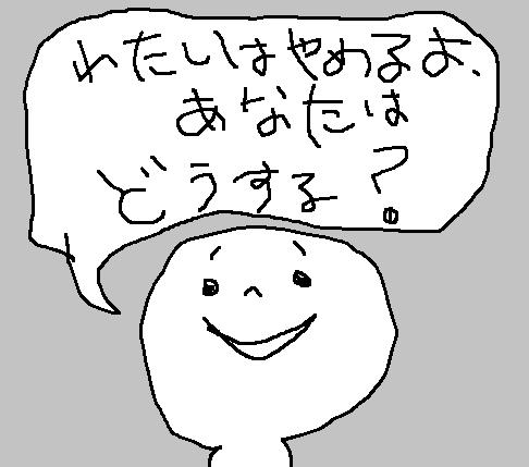 f:id:mimimicha:20181111011751p:plain