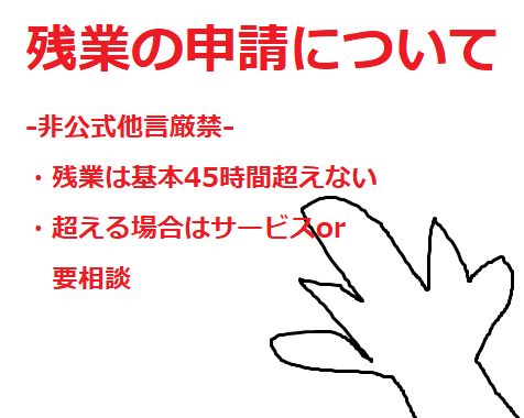 f:id:mimimicha:20181129180407p:plain