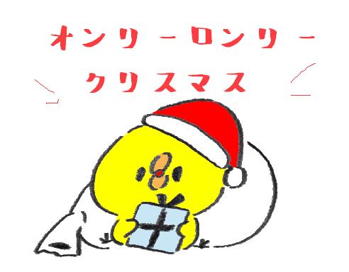 f:id:mimimicha:20181216205435p:plain