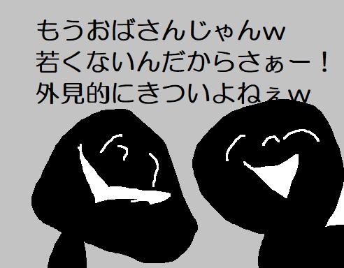 f:id:mimimicha:20181230225359p:plain
