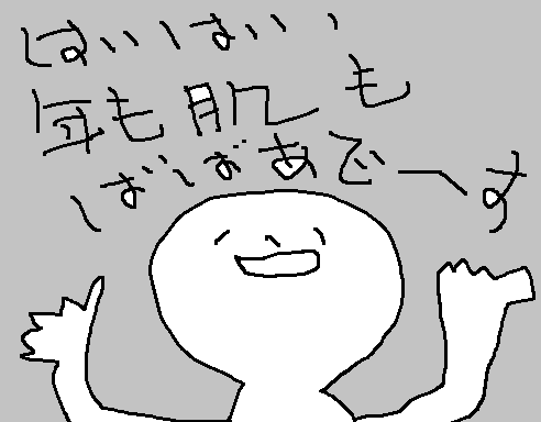 f:id:mimimicha:20190101232936p:plain