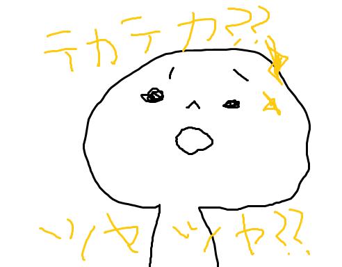 f:id:mimimicha:20190114134020p:plain