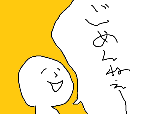 f:id:mimimicha:20190221230204p:plain