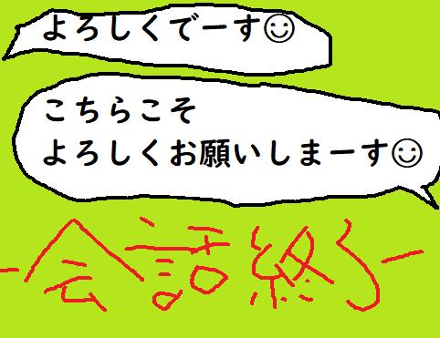 f:id:mimimicha:20190303011411p:plain